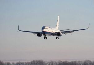 AviaAM Leasing Orenair