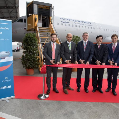 HNCA and AviaAM Financial Leasing China aircraft delivery project
